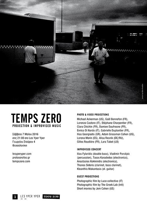 Temps_Zero_THESSALONIKI_WEBTZ